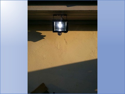 fitted security sensor light